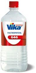 Растворитель 646 Гост (Б 1.0 Л)