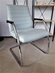 Кресло Iris steel chrome CF LB LE-L 1.043