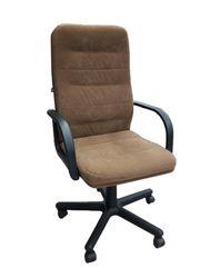 Кресло Expert MFH