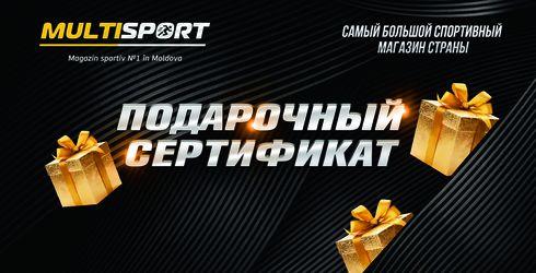 cumpără CERTIFICAT DE CADOURI 3000 LEI în Chișinău