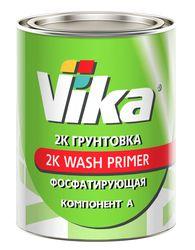 Грунтовка Vika Wash Primer Фосфатирующая 2К
