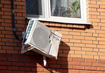 cumpără Protecție pentru aer condiționat în Chișinău