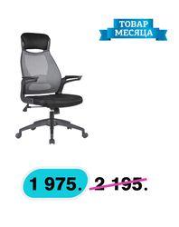 Кресло SOLARIS (черный)
