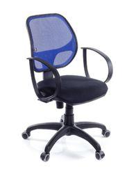 Кресло Bit (AMF-7/синий/черный)