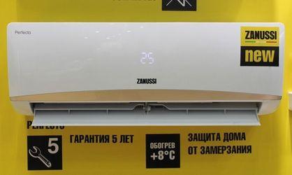 cumpără Aer condiționat Zanussi Perfecto DC Inverter ZACS/I-09 HPF/A17/N1 în Chișinău
