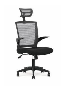 Кресло VALOR (черный/серый)