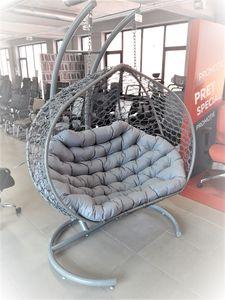 Кресло-кокон Dvuhmestnoe Sur
