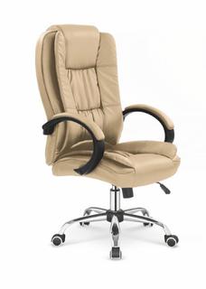 Кресло RELAX (бежевый)