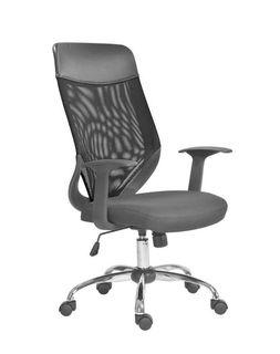 Кресло Virginia черный