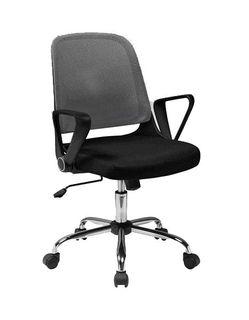 Кресло Smart Point OC (серый)