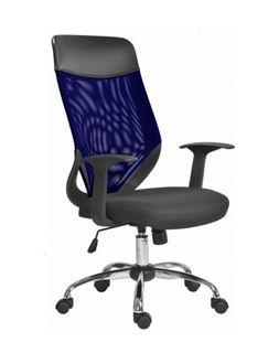 Кресло Virginia синий