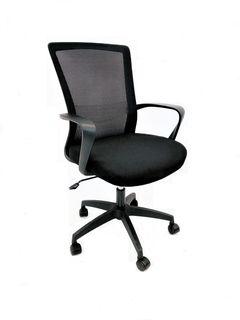 Кресло Smart 208 OC
