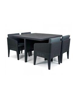 COLUMBIA S5  Комплект мебели графит/серый