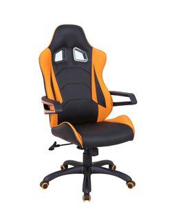 Кресло MUSTANG (черный/оранжевый)
