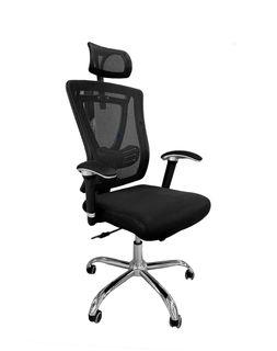 Кресло Aqua DH070