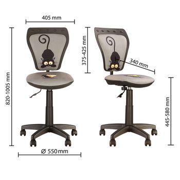 купить Кресло Ministyle GTS Cat&Mouse в Кишинёве