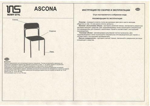 купить Стул Ascona черный V-Cerata в Кишинёве