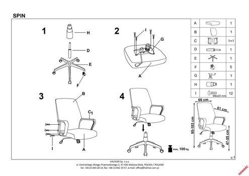 купить Кресло SPIN 2 серый в Кишинёве