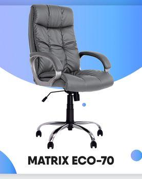 cumpără Fotoliu Matrix TILT CHR68 ECO-70 în Chișinău