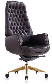 купить Кресло 9132 Prezident (натуральная кожа/коричневый) в Кишинёве