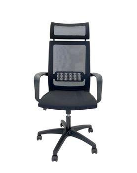 купить Кресло Stark GTP Tilt PL64 TK01 SM01 в Кишинёве