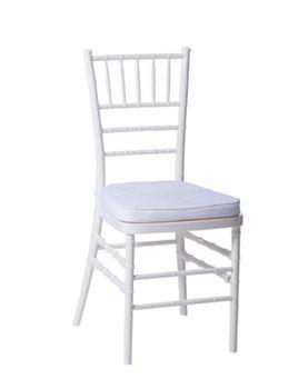 купить Scaun din plastic cu sezut textil alb, 920.5x420x400 mm, alb PC-061V в Кишинёве