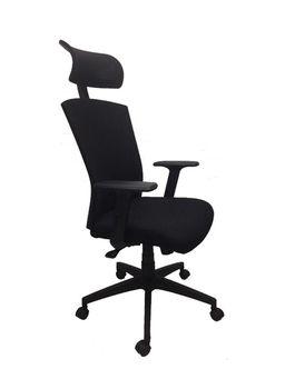 купить Кресло Ergo Style 720S HB (черный) в Кишинёве
