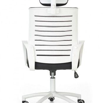 купить Кресло SOCKET (черный/белый) в Кишинёве
