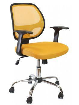 купить Кресло Formula (желтый) в Кишинёве