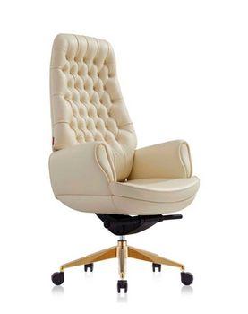 купить Кресло 9132 Prezident (натур.кожа/беж) в Кишинёве