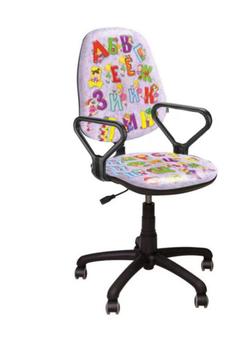 купить Кресло Prestige Lux RAINBOW в Кишинёве