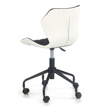 купить Кресло MATRIX(черный/белый) в Кишинёве