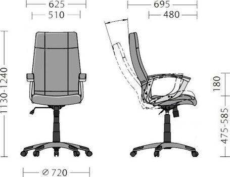 купить Кресло Venta TILT PL35 ECO-30 в Кишинёве
