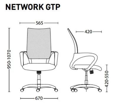 купить Кресло Network GTP OH/5 C-73 в Кишинёве