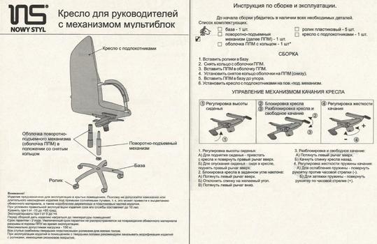 купить Кресло Germes steel chrome LE-F в Кишинёве
