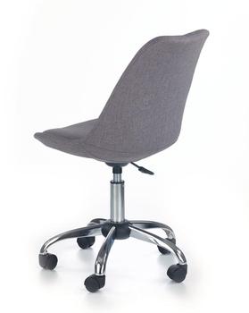 купить Кресло Coco 4 (серый) в Кишинёве