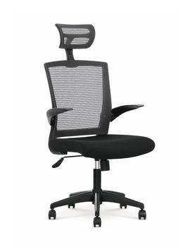 купить Кресло VALOR (черный/серый) в Кишинёве
