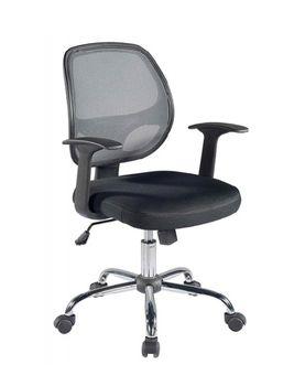 купить Кресло Formula (черный) в Кишинёве