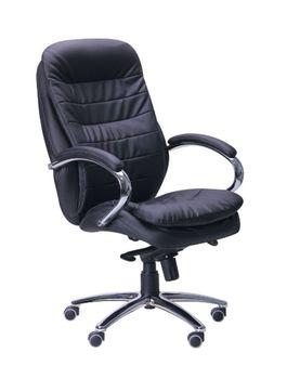 купить Кресло  Valensia HB, Anyfix, Neapoli 20 в Кишинёве