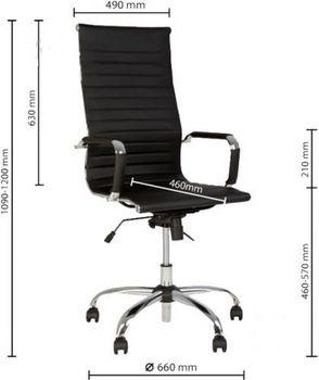 купить Кресло Slim HB TILT CHR68 ECO-30 в Кишинёве
