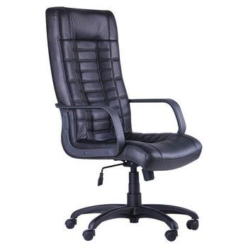 купить Кресло Paris plast, N-20 в Кишинёве