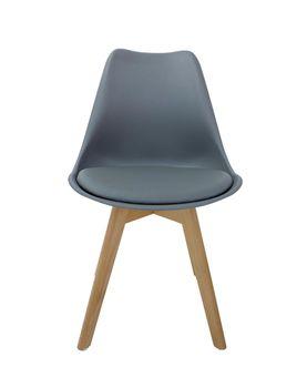 купить Komo wood 90104 DC-ARF072 - серый в Кишинёве