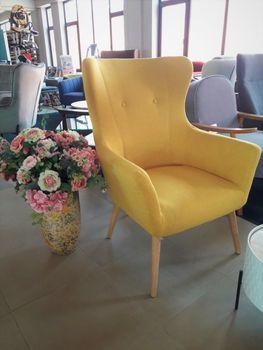 купить Кресло Cotto (желтый) в Кишинёве