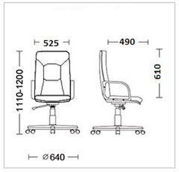 купить Кресло Omega ECO-30 в Кишинёве