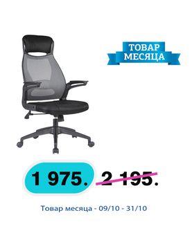 cumpără Fotoliu SOLARIS (negru) în Chișinău