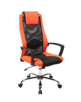 купить Кресло Dakar Plus OC (оранжевый) в Кишинёве