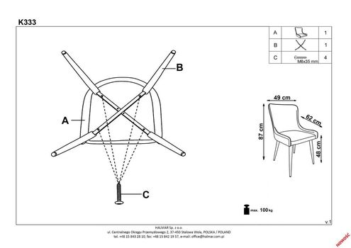 купить Кресло K333 (серый) в Кишинёве