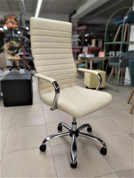 купить Кресло Liberty ECO-07 в Кишинёве