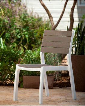 cumpără HARMONY scaun capucino/alb în Chișinău