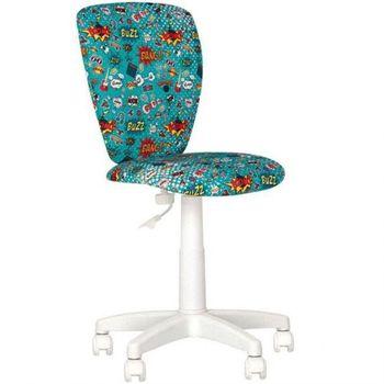 купить Кресло Polly white GTS CM-01 в Кишинёве